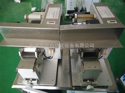 TM-520高精度电线贴标机加计数功能