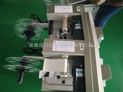 TM-520高精度电线贴标机加计数功能适用对象