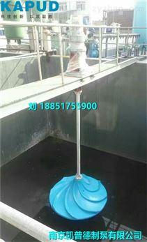 市政污水处理GSJ型双曲面搅拌机