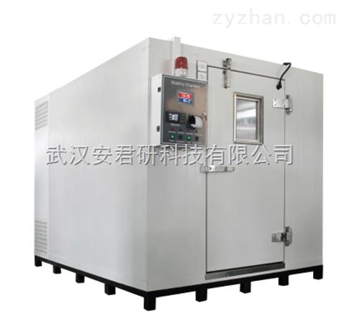 恒温恒湿实验室(药品稳定性专用)