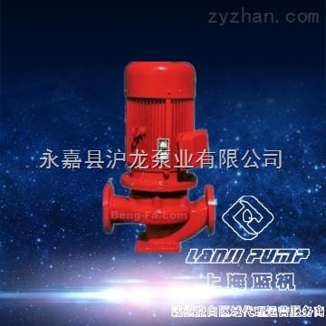 CCCF认证—室内消火栓泵