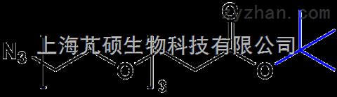 N3-PEG3-CH2CH2COOtBu;252881-73-5;叠氮