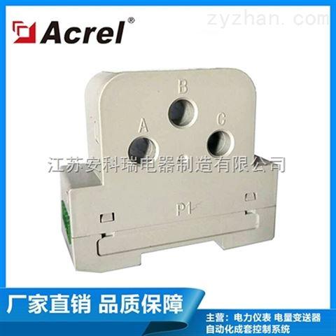 新品 BD-3I3(H)穿孔式三相交流电流变送器