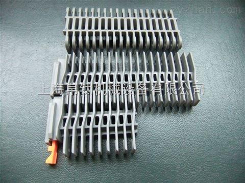 供应400突肋型塑料网带