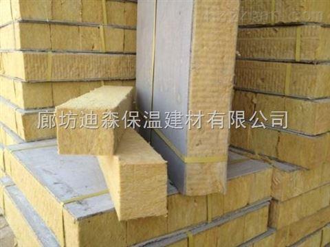 外墙岩棉板塘沽区优惠政策
