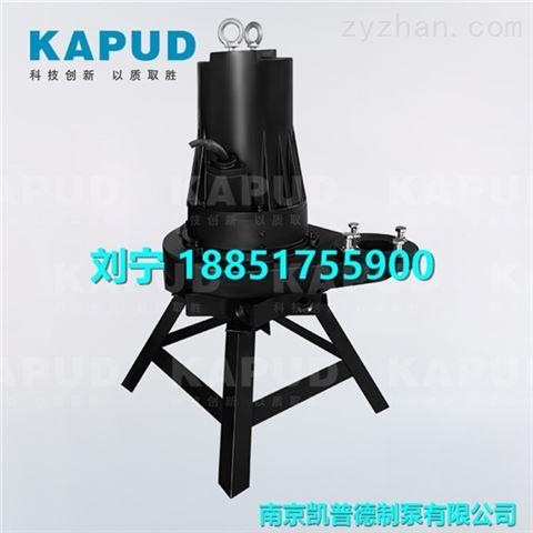 高脚支架潜水离心曝气机QXB4.0kw 如何安装