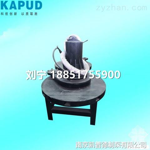 调节池均质搅拌QXB7.5kw离心式水下曝气机