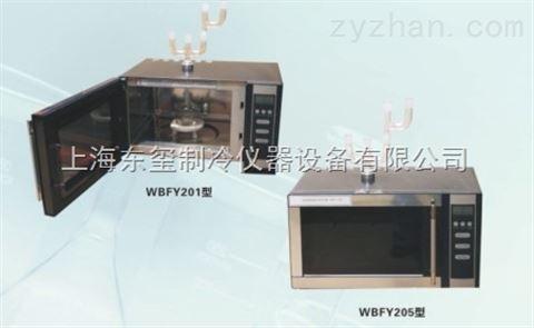 上海东玺微波反应器
