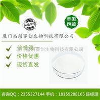 硫酸特布他林|23031-32-5|呼吸系统用药