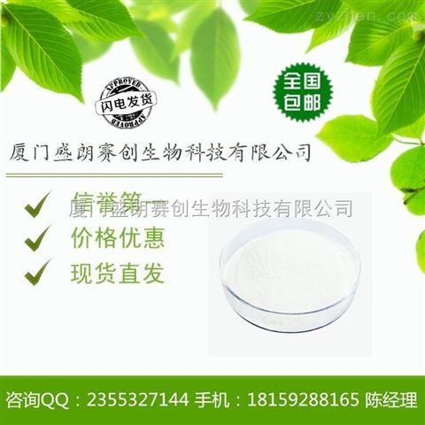 供盐酸多西环素|优质广谱抗菌药直销