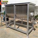 牧龍機械不銹鋼大型顆粒攪拌機可以選型號價格優惠