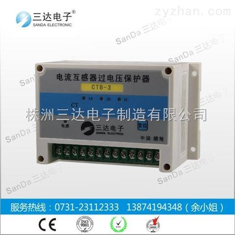 DCTB-IV-6Z二次过电压保护器