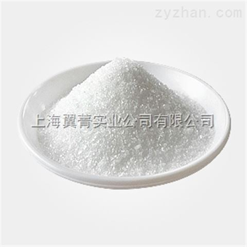 双酮嗪又名乙亚胺+CAS:107-15-3+原料