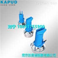 铸件式潜水搅拌机QJB5/12 印染厂污水处理