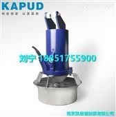 铸件式潜水搅拌机QJB4.0 叶轮400mm