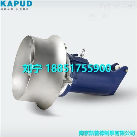 碳钢高速混合潜水搅拌机QJB4/6 主机安装