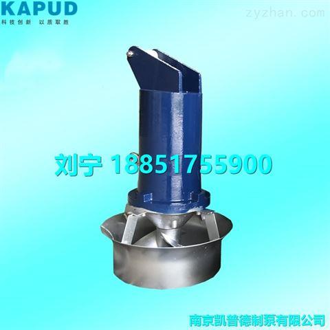 农村化粪池碳钢潜水搅拌机QJB4/12 耐腐蚀