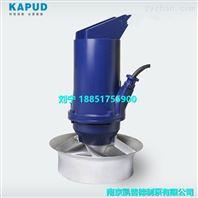 铸件式潜水搅拌机QJB7.5/12 叶轮直径620