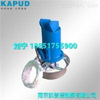 0.37kw铸件式潜水搅拌机 水力设计结构