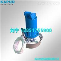 QJB潜水铸件式搅拌机0.85KW 叶轮转速740