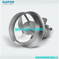 QJB0.55/6不锈钢高速混合潜水搅拌机