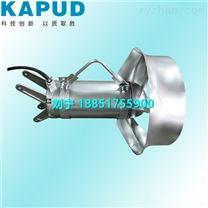 污水处理厂QJB1.5/8 不锈钢高速潜水搅拌机