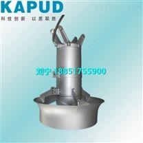 QJB0.37/6 小功率高速不銹鋼潛水攪拌機