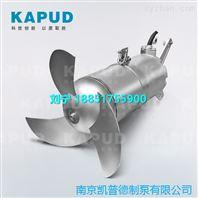 S304冲压潜水搅拌机QJB0.37/4-220/3-980
