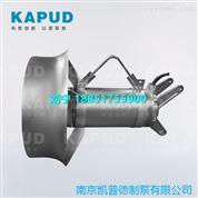 2.5kw不銹鋼高速混合潛水攪拌機 價格