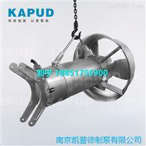 高速混合潛水攪拌機QJB4/12,不銹鋼高耐腐