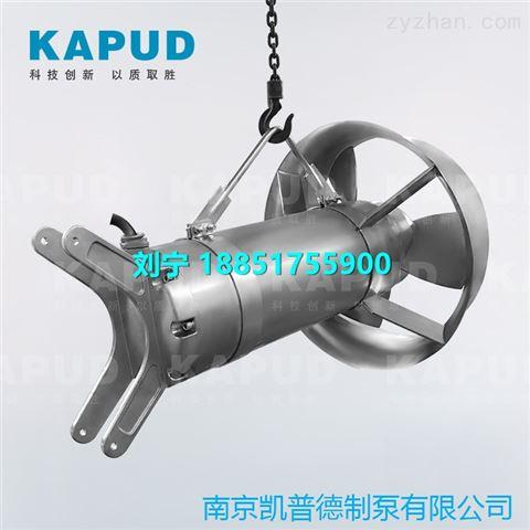 高速混合潜水搅拌机QJB4/12,不锈钢高耐腐