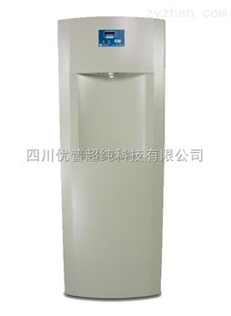 生化水机技术参数