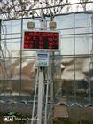 施工环境质量扬尘TSP在线监测系统
