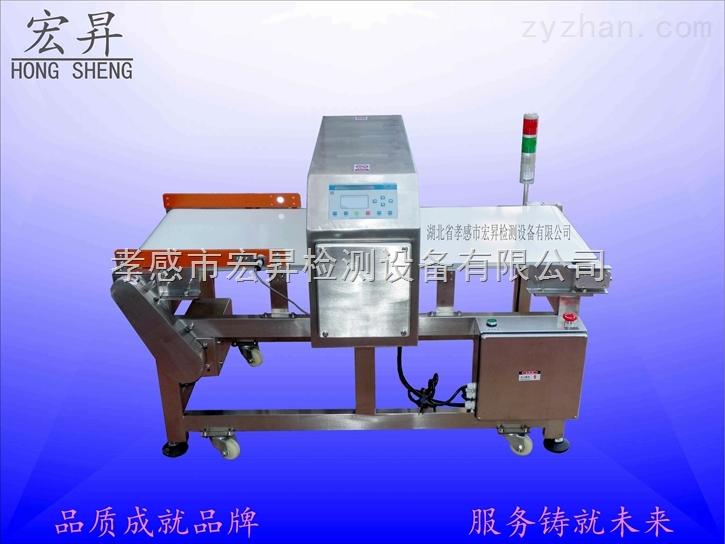 HS100A-B-菌类产品专用金属探测器