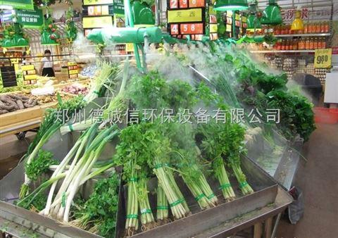 超市专用蔬菜加湿器