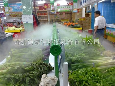 超市喷雾加湿设备 果蔬保鲜加湿机使用效果