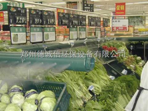 蔬果保鮮噴霧加濕機器報價