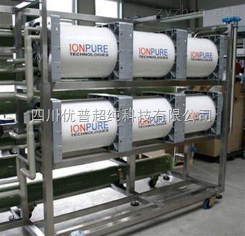 工业纯水设备/EDI电除盐设备主要功能