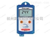 便携式温度记录仪