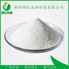 埃索美拉唑镁原料药|含量为98.9以无水物计