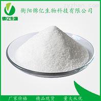 炔雌醇原料药/补充雌性激素57-63-6