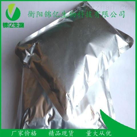 双丙酮葡萄糖原料药 锦亿优新货供应