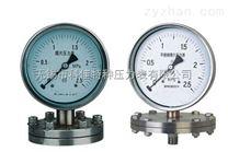 膜片压力表YP-100/150