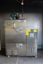 旭恩30KG生物質蒸汽發生器蒸汽純度高
