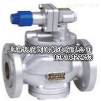 YG43高靈敏度蒸汽減壓閥