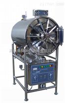 臥式圓形壓力蒸汽滅菌器WS-400YDA