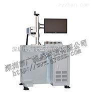 GYS-单脚光纤激光打标机