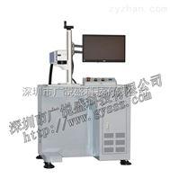 GYS-單腳光纖激光打標機