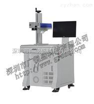 GYS-EP端泵激光打標機