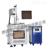 GYS-3w紫外激光打标机